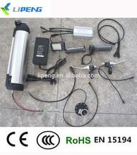 bicycle parts china/ e-bike kit 250W/ bicycle electric kit