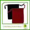 Stylish velvet drawstring bags