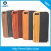wood &leather combo case for iphone & for iphone wood case