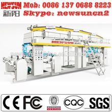 2014 Advanced machine high pressure laminate