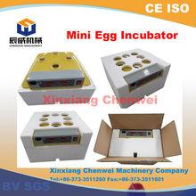 2014 CE approved full Automatic cheap mini egg incubator