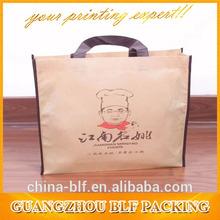 (BLF-NB187)non woven hand bags
