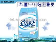 laundry detergent powder for Africa region