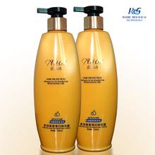 Shampoo Egg Anti-dandruff Daily Mild Shampoo Brands