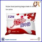sterile plastic bag for food