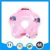 Star 0.28mm PVC inflatable baby swimming neck float ring, baby products infant swim neck ring, safe inflatable swim neck ring