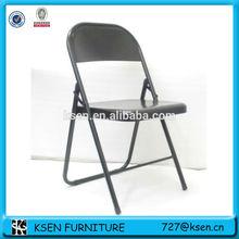 metal padded folding chair KC-C6