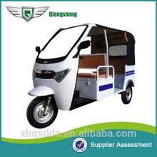 2015 new design elegant six seater electric motorcycle rickshaw for sale