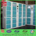 خزانة خزانة التخزين الالكترونية الذكية