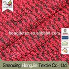 HJND0018 T/C+DORIS coarse needle knitted fabric