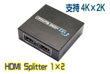 Hot 2 port HDMI 1.4 1080P Switcher Switch Splitter