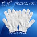 新製品製造作業綿手袋の保護手袋