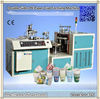 2015 China Manufacture automatic paper cup machine for cold drink cup