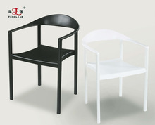 Restaurant furniture discount price PP plastic seat and matel leg dining chair