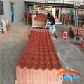 Style espagnol tuiles / japonais tuiles / carreaux de toit