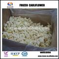 المحاصيل الجديدة iqf القرنبيط الأبيض 2014، المجمدة القنبيط