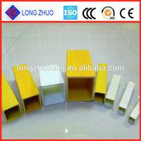 high quality 75x75 tube square pipe,rectangular square and round fiberglass pipe, square pipe