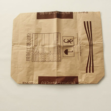 Mortar/Cement/Chemical brown Kraft Paper Bag