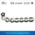 Preis für titanplatte l- Typ rekonstruktionsplatten