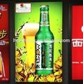 wand werbung lichtkasten zeichen für bier