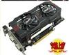 Nvidia graphics card driver GTX660 TI-DC2-2GD5 980MHz/6008MHz 2GB/384bit DDR5 PCI-E 3.0 graphics card