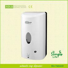 sensitive plastic sensor soap dispensers