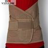 Adjustable breathable New waist lumber Posture Support brace