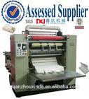 Tissue paper making machine equipment price