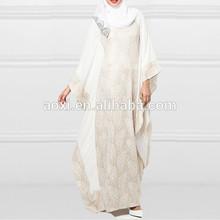 Elegant fashion women white long sleeve dress patterns ladies white abaya kaftan lace 2014