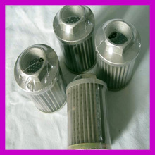 Professional produce return line oil filter cartridge