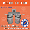 JX1013A oil filters for excavator in lubrication system