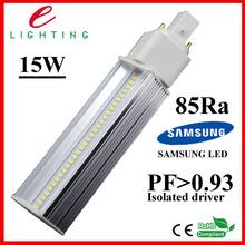 g24 pl led ball lamp,g24 guangzhou lampara,high lumens ball led lamp