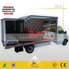 2015 WangDong mobile cinema house,motion chair seat,5d cinema truck