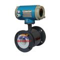 Baixo custo de gás medidor de fluxo/ar medidor de fluxo medidor de fluxo eletromagnético