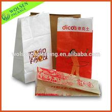 Eco-friendly mcdonald's paper bag