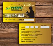 inkjet pvc card sheet ,pvc roof sheet extrusion machinery