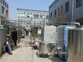 projet clé en main complète usine de lait