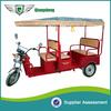 2014 model battery operated rickshaw e rickshaw spare parts