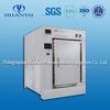 MQS/MQD pulsation sterilizer equipment