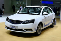 car accessories for geely emgrand ec7 good price