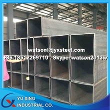 Steel square hollow bar