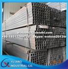 Black square pipe/square tube / steel pipe in Tianjin China Diameter 10-900mm