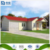 houses prefabricated homes/Prefabricated Home Manufacturers