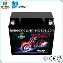 Motorcycle Parts 12V 7Ah Sealed Lead Acid Battery