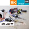 Best Seller EK Xenon Luxury Bulb H7 wholesale xenon hid bulb