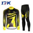 2014 Rusuoo cycling clothing set
