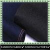 Jacquard denim fabric wholesale in pakistani for suit , jeans.
