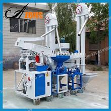 yüksek kaliteli kombine mini tam pirinç fabrikası tesisi