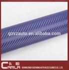 Wholesale 3d carbon fiber vinyl blue 1.52*30m printed adhesive vinyl rolls