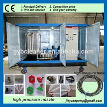 hot sale high pressure water jet washer high pressure cleaner